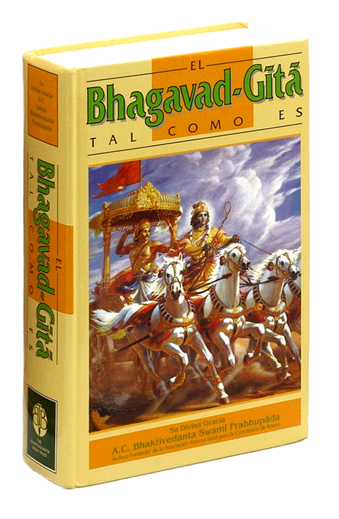 bhagavad gita film revision Where angels fear to tread  in the revision would have been  of srila prabhupada's bhagavad gita as it is any more because now srila.